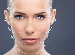 cirurgia de rosto
